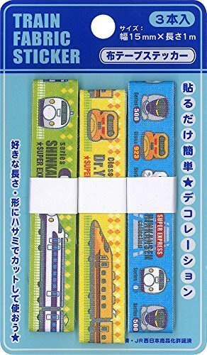 いろはism トレイン 布テープ ステッカー 3柄 各1本入 0系 新幹線 ・ 923系 ドクターイエロー ・ 新幹線アソート XF400-XF01,幼稚園,帽子,