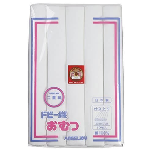 ベビー布おむつ ドビー織 白 仕立上 10枚入,布おむつ,使い方,