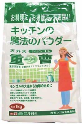 【大容量】 天外天シリンゴル重曹 1kg,布おむつ,洗濯,