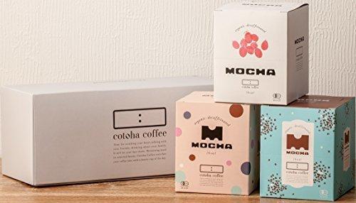 オーガニックカフェインレス モカ ドリップバッグ 10g 8バッグ入りBOX (3色)×3箱,デカフェ,おすすめ,