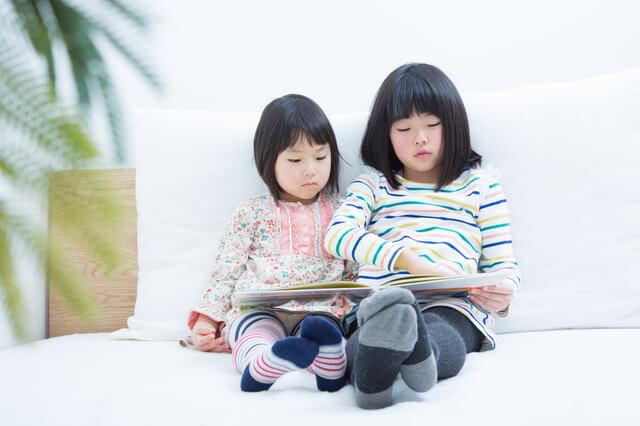 絵本を読む子どもたち,コツ,絵本,読み方
