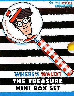 ウォーリーをさがせ!トレジャーボックス (ウォーリーをさがせ! BOOK),ウォーリー,絵本,グッズ