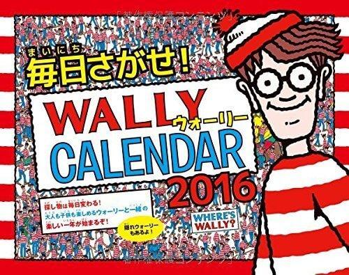 毎日さがせ! ウォーリーCALENDAR 2016 (インプレスカレンダー2016),ウォーリー,絵本,グッズ