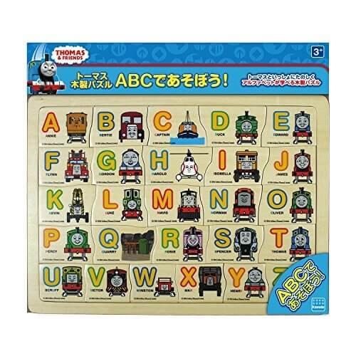 トーマス木製パズル ABCであそぼう! TWT-009,トーマス,絵本,グッズ