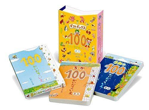 ギフトボックス100かいだてのいえミニ,100かいだてのいえ,絵本,