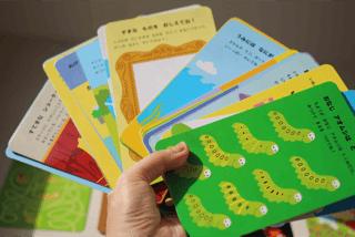 「おでかけ中に楽しめる100のあそび」カード一例(オリジナル),待ち時間,ゲーム,