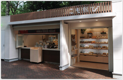 井の頭自然文化園 売店・軽食,吉祥寺,徒歩,井の頭自然文化園