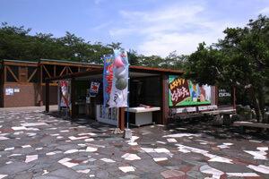 浜松市動物園のレストラン,静岡,動物園,