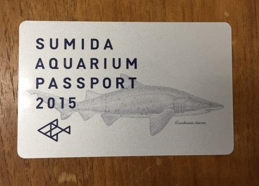 すみだ水族館年間パスポート,スカイツリー,すみだ水族館,アクセス