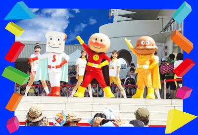 横浜のテーマパークのアンパンマンミュージアム,横浜,テーマパーク,遊園地