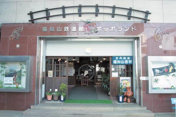 福知山鉄道館ポッポランド,京都,観光,おすすめ
