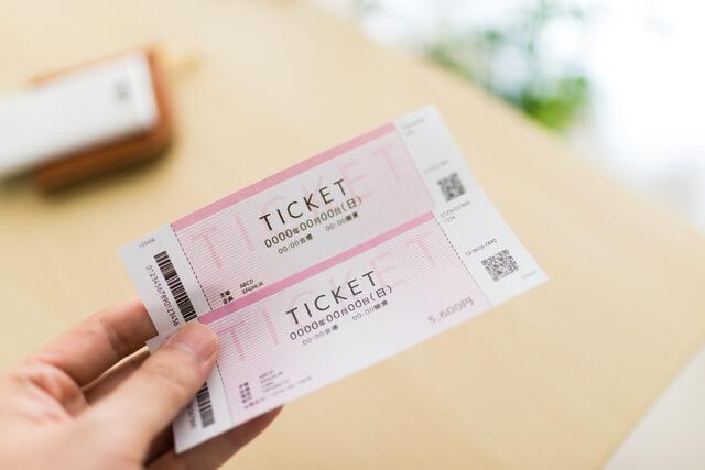 チケットイメージ,USJ,年パス,お得