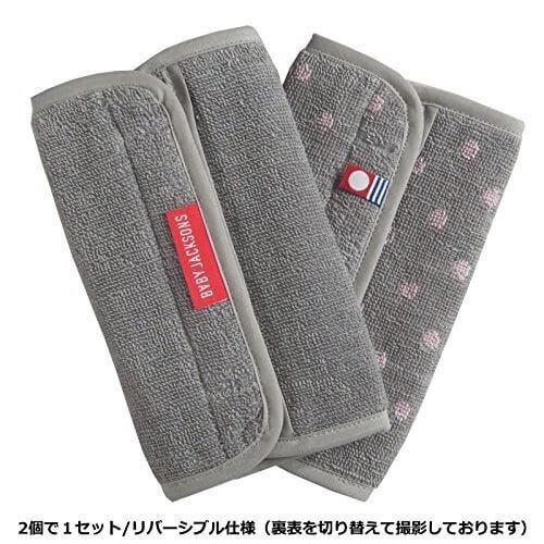 日本製(今治タオル) 抱っこひも用よだれパッド (グレー×ピンクドット),だっこ紐,よだれカバー,人気