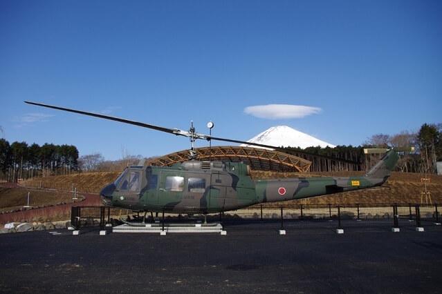 ヘリコプター広場,富士山樹空の森,