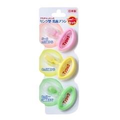 リング型乳歯ブラシ3本組,赤ちゃん,歯みがき,乳歯