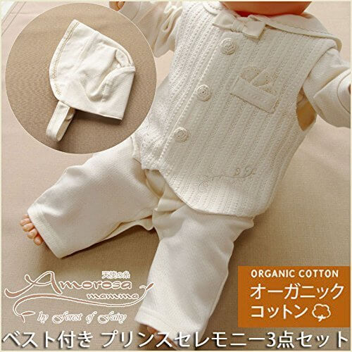 新生児 赤ちゃん用 ベビーセレモニードレス プリンス ベスト付き3点セット 日本製 オーガニックコットン アモローサマンマ,ベビー,セレモニードレス,