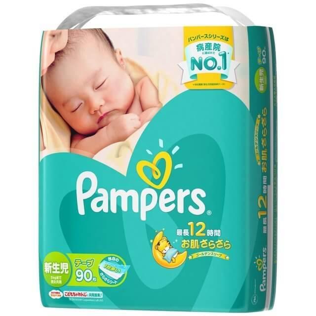 パンパース テープ スーパージャンボ 新生児 90枚 (テープタイプ) ,紙おむつ,選び方,おすすめ