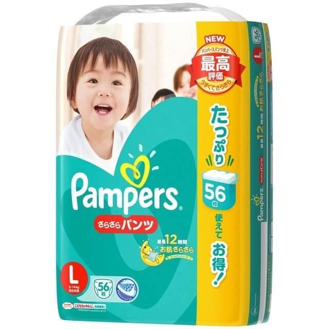 パンパース パンツ ウルトラジャンボ L 56枚 (パンツタイプ),紙おむつ,選び方,おすすめ