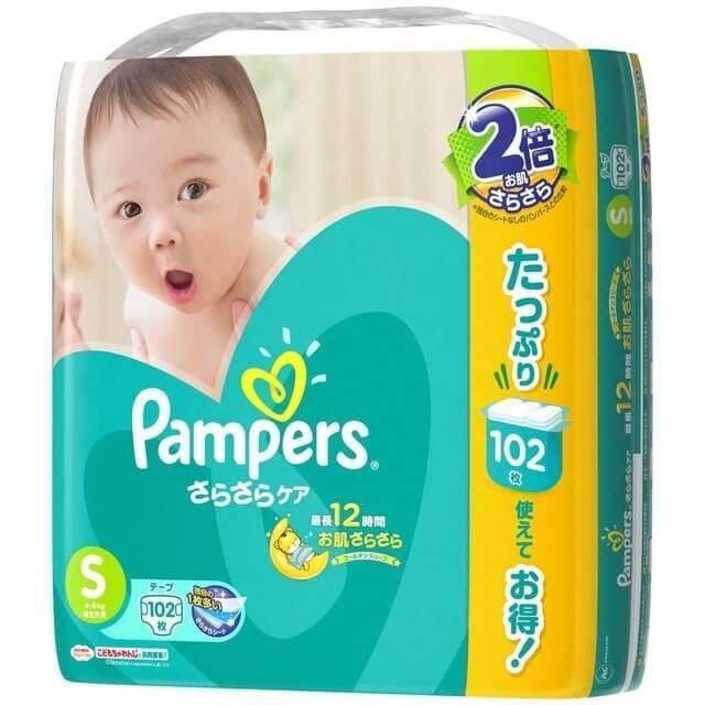 パンパース テープ ウルトラジャンボ S 102枚 (テープタイプ),紙おむつ,選び方,おすすめ