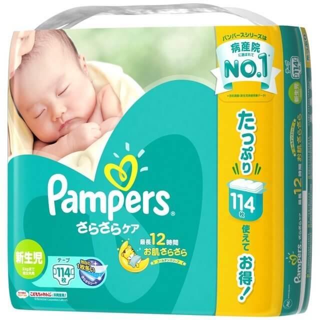 パンパース テープ ウルトラジャンボ 新生児 114枚 (テープタイプ),紙おむつ,選び方,おすすめ