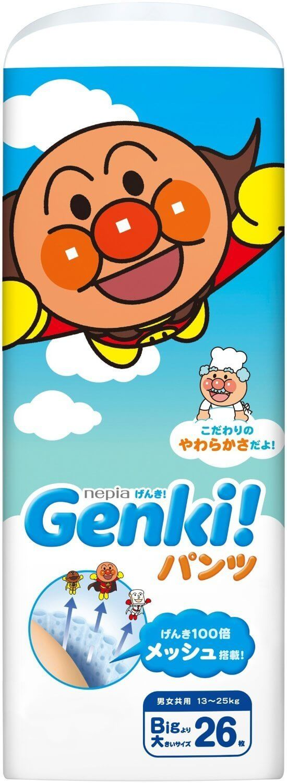 ネピア GENKI! パンツ BIGより大きいサイズ,大きめ,おむつ,比較