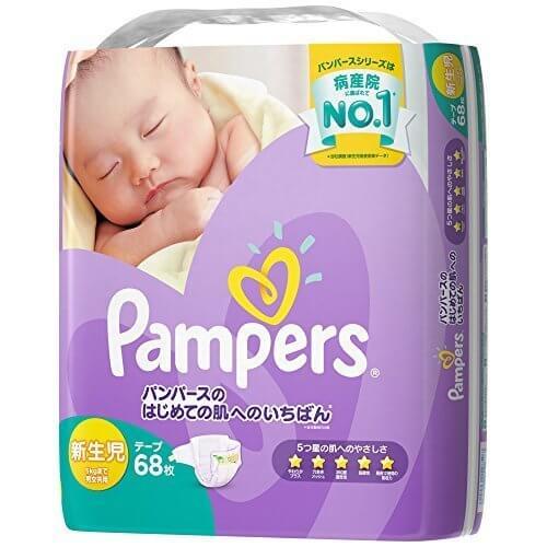 パンパース 新生児サイズ (~5kg) テープ はじめての肌へのいちばん 68枚,新生児,おむつ,種類