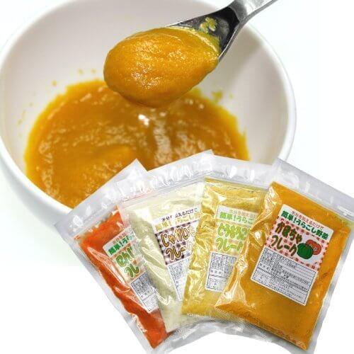 無添加・無着色の北海道産野菜フレーク4種お試しミニサイズセット かぼちゃ/とうもろこし/じゃがいも/にんじん,離乳食,初めて,レシピ