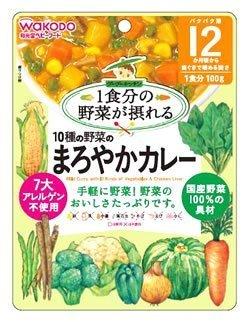 1食分の野菜が摂れる グーグーキッチン 10種の野菜のまろやかカレー 100g 12か月頃から,離乳食,カレー,