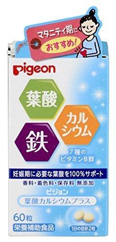 ピジョン サプリメント 葉酸カルシウムプラス 60粒入,葉酸 ,サプリメント,