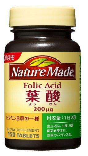 大塚製薬 ネイチャーメイド 葉酸 150粒,葉酸 ,サプリメント,