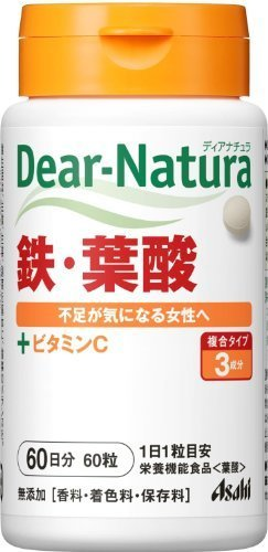 ディアナチュラ 鉄・葉酸 60粒,葉酸 ,サプリメント,