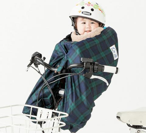 バイケット防寒フットマフ,子乗せ自転車,雨,カバー