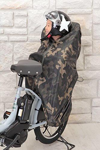 Planet Ride 子ども乗せ自転車 防寒カバー 後ろ用 シートカバー兼用 (迷彩),自転車,防寒,