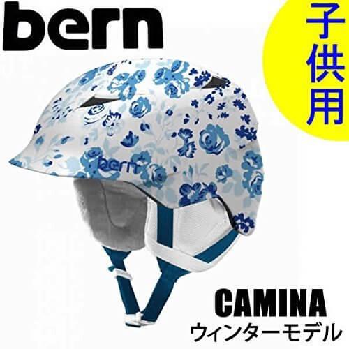 bern(バーン) bern ベルン・バーン ヘルメット キッズ ●ウィンターモデル CAMINA  SATIN WHITE FLORAL 子供用 フローラル ジュニア(スノーボード、スキー、ヘルメット)  XS-S(51-53cm),自転車,防寒,
