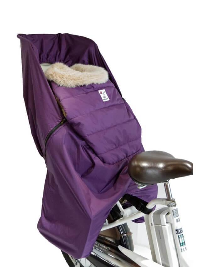 reicomあったかプラス!防寒フットマフ,自転車,子ども,防寒