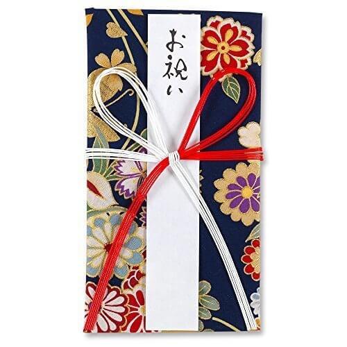 シエル 祝儀袋 ご出産祝い 福の舞 紺 SB-5073,出産祝い,封筒,