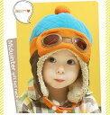 ニット帽 ニット帽子 パイロット ベビー キッズ 赤ちゃん 子 子供 用 かわいい 防寒 選べる4色 【送料無料】,子ども,帽子,