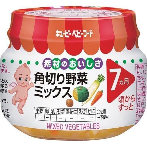 キューピー M-73 角切り野菜ミックス 70g,キユーピー 角切り野菜ミックス 70g,