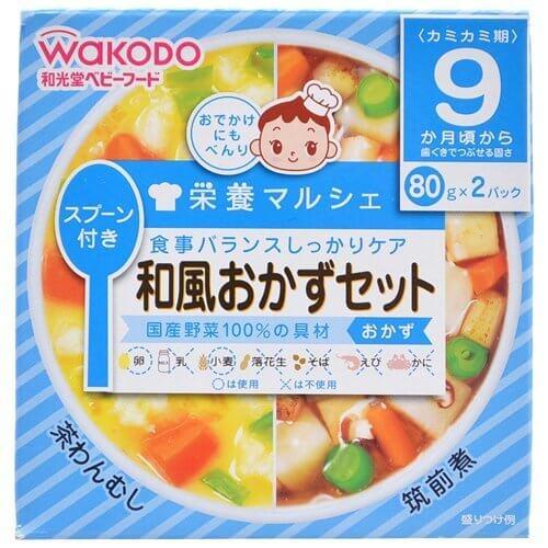 栄養マルシェ 和風おかずセット,和光堂 【栄養マルシェ 】和風おかずセット 80g×2,