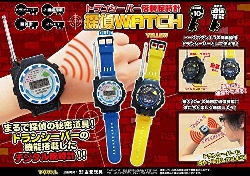 探偵ウォッチ トランシーバー搭載腕時計,おもちゃ,トランシーバー,