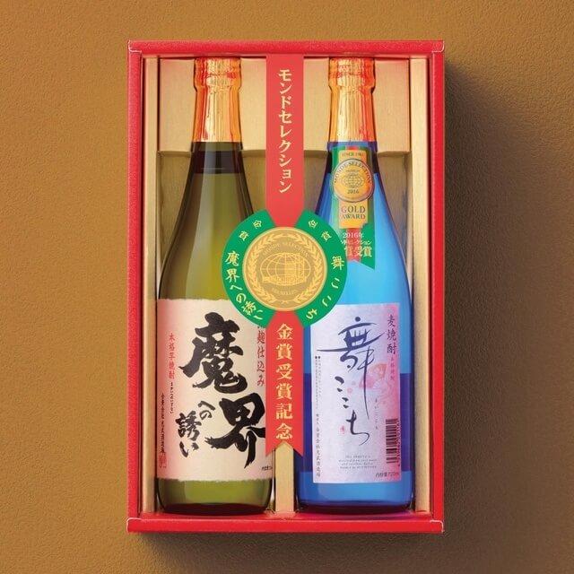 金賞受賞酒セット|ベルメゾン,お酒,おすすめ,