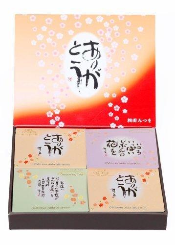 相田みつを ドリップコーヒー 紅茶 ココアギフト MGU-120F,内祝い,コーヒー,