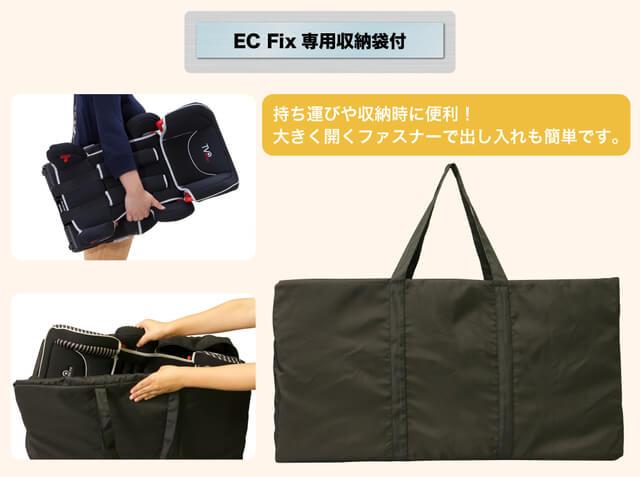 専用バッグ,チャイルドシート,日本育児,