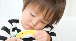 イスを見ていきましょう。 1歳児のママからの相談:「子どもに適した虫よけ方法と教育」,