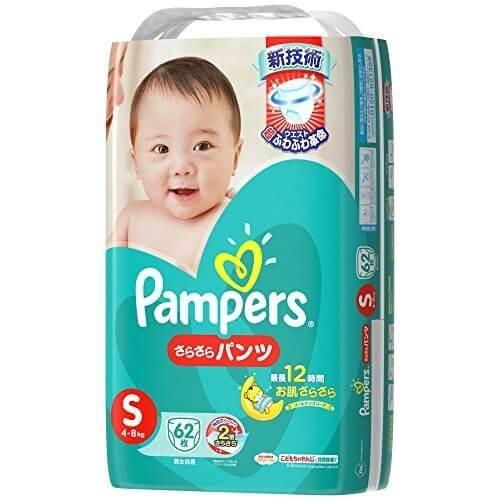 パンパース オムツ パンツ さらさらパンツ S(4~8kg) 62枚,パンパース さらさらパンツ ,