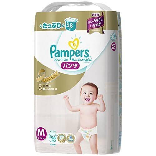 パンパース オムツ パンツ はじめての肌へのいちばん M(6~10kg) 58枚,パンパース 肌へのいちばん ,