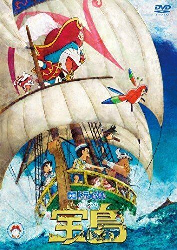 映画ドラえもん のび太の宝島 DVD通常版,男の子,人気,キャラクター
