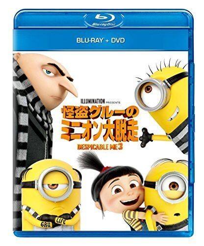 怪盗グルーのミニオン大脱走 ブルーレイ+DVDセット [Blu-ray],男の子,人気,キャラクター