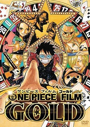 ONE PIECE FILM GOLD DVD スタンダード・エディション,男の子,人気,キャラクター