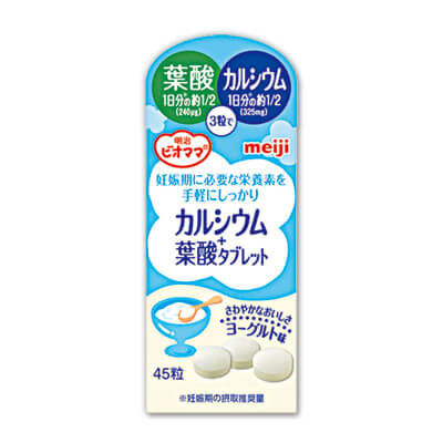 明治ビオママ カルシウム+葉酸タブレット,明治ビオママ カルシウム+葉酸タブレット,